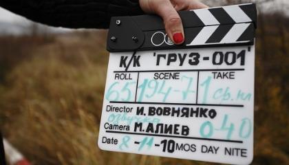Kazah filmesek robbantottak Budapest közelében
